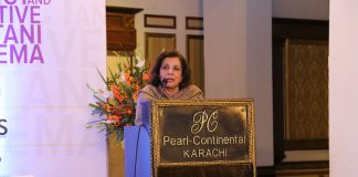 Karachi Film Society hosted a press conference in the metropolitan city to announce the first Pakistan International Film Festival, scheduled from March 29